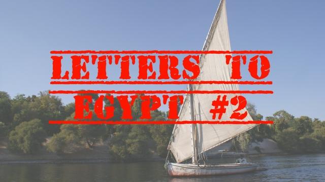 letters-to-egypt 2 - banner- TammyTTalksNL.jpg