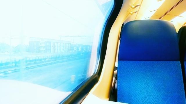 treinreizen-1-tammyttalksnl.jpeg