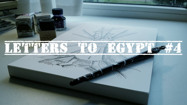 header letters to egypt 4 tammyttalks